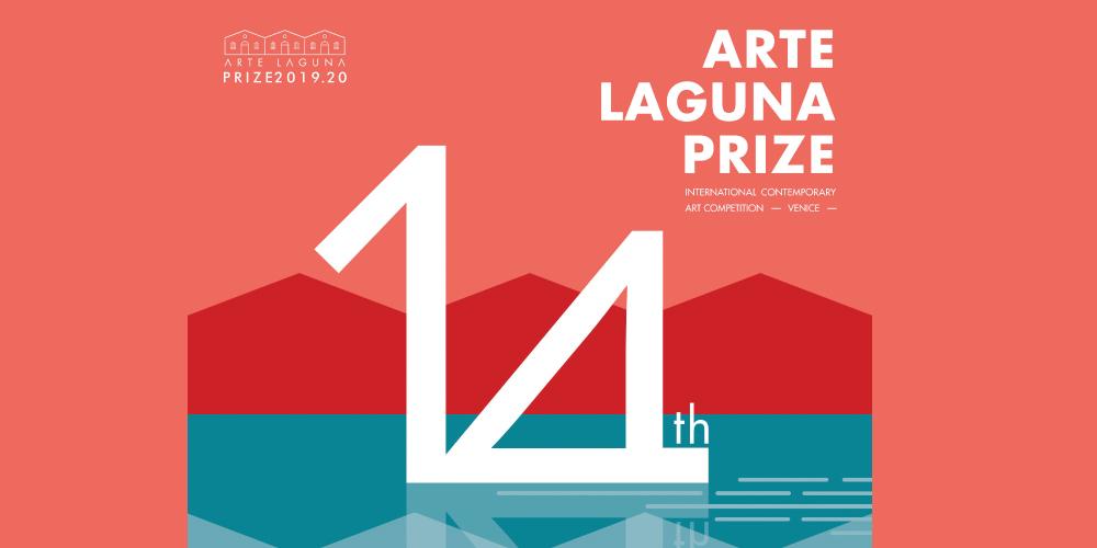 Iscrizioni aperte per il 14° premio Arte Laguna
